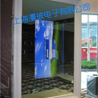 供应显示器专用魔镜玻璃-光学级别