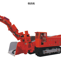 供应HX-X150履带式卸煤机