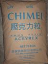 供应奇美压克力 ACRYREX PMMA CM-207