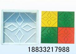 供应便道砖模盒(图)保定鑫达制作