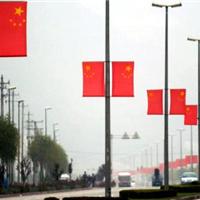 供应国旗灯,中国国旗灯,路灯杆挂国旗灯