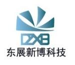 深圳市东展新博科技有限公司