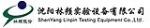 沈阳林频实验设备有限公司