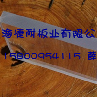 PC耐力板 不碎玻璃 PCS PC防弹玻璃板12mm