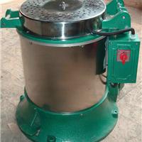 供应苏州五金件脱水甩干机/不锈钢烘干机