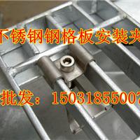 供应各种型号不锈钢钢格板标准卡键加工定做