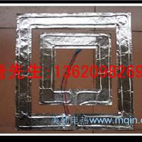 供应生产电暖桌发热片铝箔电热片