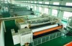 济南汇康薄膜材料包装有限公司