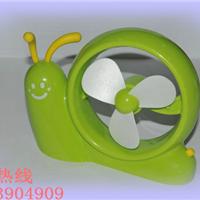 供应USB小风扇 轻便风扇 电风扇 迷你小风扇