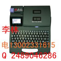 硕方线号印字机TP60i,国产号码管印字机