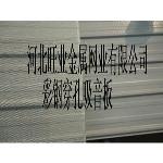 河北龙轩数控冲孔网厂