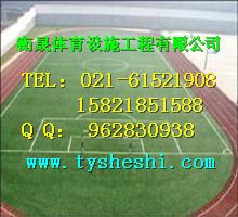安徽黄山衡晟塑胶跑道体育设施工程有限公司
