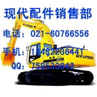 上海现代挖掘机配件有限公司