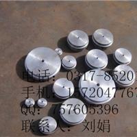 现货供应单级节流孔板,单级节流杆