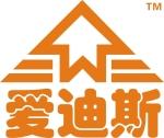 广州弘诚化工建材有限公司
