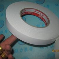 供应强力泡棉双面胶