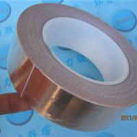 供应铜箔胶带 导电铜箔 铜箔 导电胶带