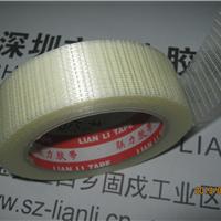 供应高粘度 纤维胶带 玻璃纤维胶带