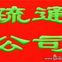 上海旭日服务公司