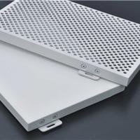 供应会议室铝单板、广告牌铝单板