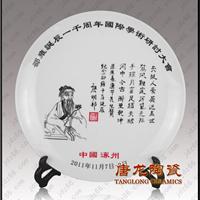 供应景德镇陶瓷看盘 8-20寸纪念盘带底座  陶瓷赏盘厂家