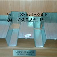 ��Ӧ¥�а�YX75-200-600