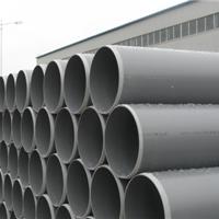 供应PVC-U低压灌溉管