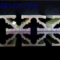 工业铝型材15120国标 雕刻机 流水线 框架