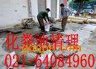 供应上海黄浦区污泥管道清理清洗公司