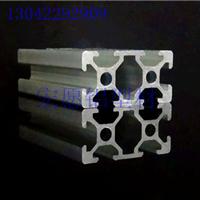 供应工业铝型材2040欧标 流水线 工作台