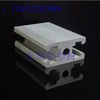 供应铝型材国标2040 框架铝型材 工业铝型材 流水线型材