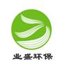 广东省佛山市南海区峰旭螺旋风管有限公司