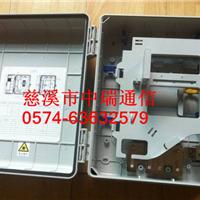 供应1分16光分路器箱(塑料)>生产厂家