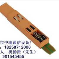 供应天乐FA9-280保安单元 JPX280保安单元