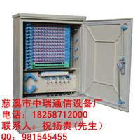 厂家供应144芯光缆交接箱《图片》