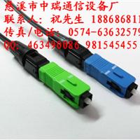 供应SC光纤快速连接器