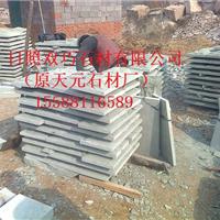 优质绿砂岩板材