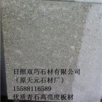 供应青石绿砂岩花岗岩墓碑毛料