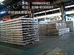 东莞国启金属材料有限公司