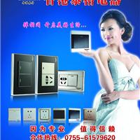 香港泰格电器有限公司