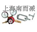 供应YQE-213乙炔减压器/南而减压器