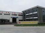 上海铁岛实业有限公司