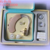 供应正品老人助听器 听力器