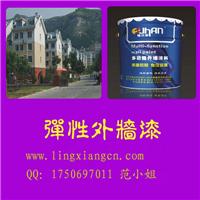 湖北武汉氟碳漆厂家,墙面涂料,地面油漆涂料供应招商