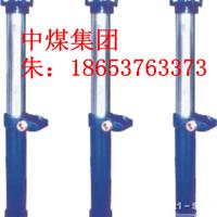 供应悬浮单体液压支柱