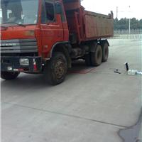 黑龙江100吨便携式地磅、120吨便携式汽车衡