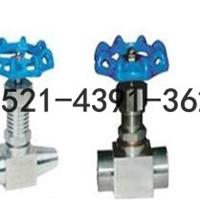 FJ61W、FJ61Y承插焊针型阀-承插焊截止阀