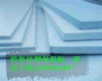 供应湖州建筑用超细玻璃棉板