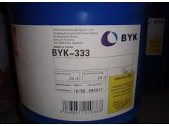 供应德国BYK333流平剂BYK333(图)