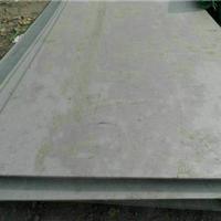 0CR25NI20不锈钢板---优惠价